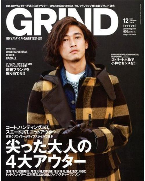 GRIND201312.jpg