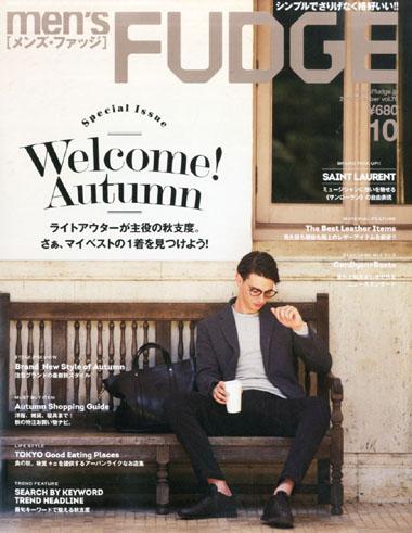 FUDGE10月号.jpg