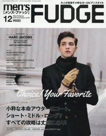 FUGE12.jpg
