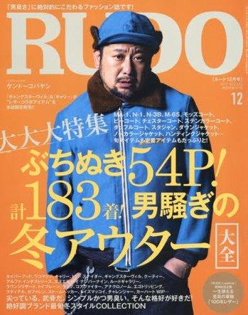 RUDO12.jpg