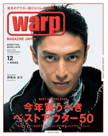 WARP12.jpg