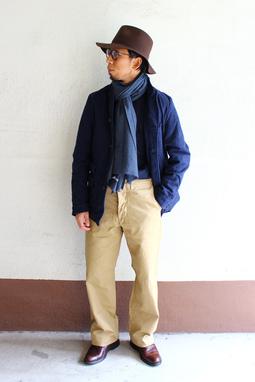 Style #171