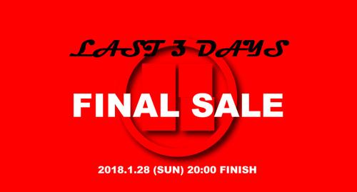 BNR_2017FW_FINALSALE_LAST3DAYS_2.jpg
