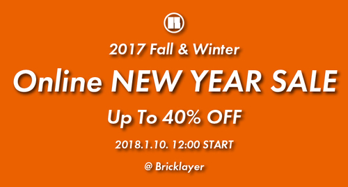 BNR_2017FW_Online_New_Year_Sale_0.jpg