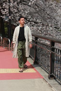 Style #229