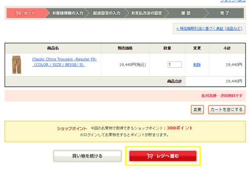 Overseas_kai_1.jpg