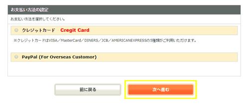 Overseas_kai_7.jpg