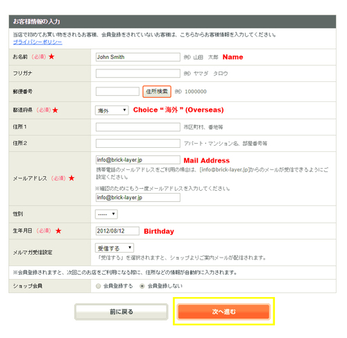 Overseas_kai_a_2.jpg