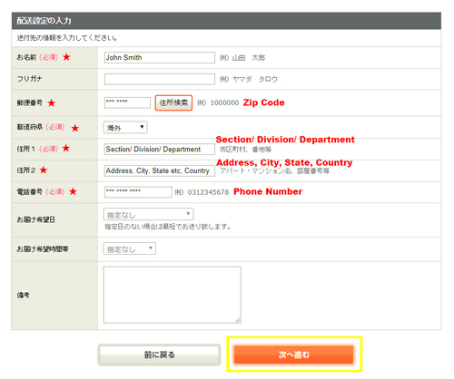 Overseas_kai_a_9.jpg