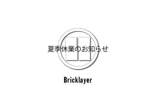 BNR_夏季休業.jpg