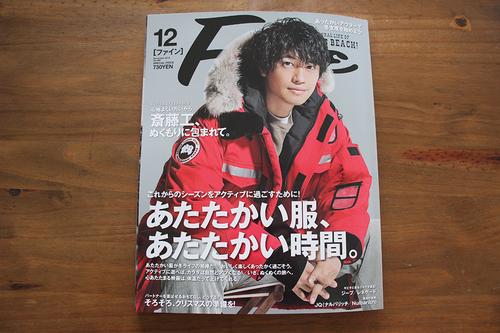 雑誌_1.jpg