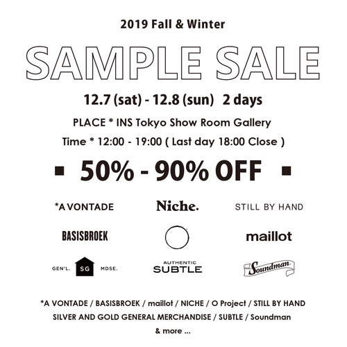 SAMPLE SALE DM (1).JPG