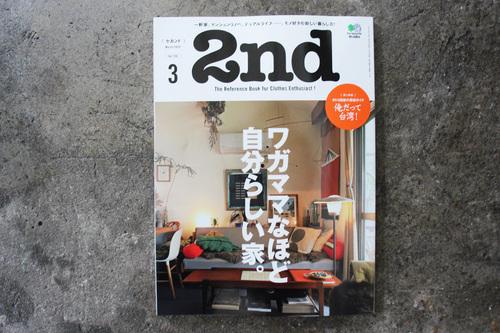 2nd表紙.jpg