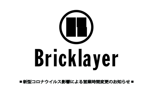 BNR_20SS_新型コロナ.jpg