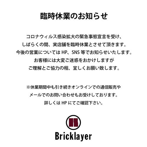臨時休業 (1).jpg