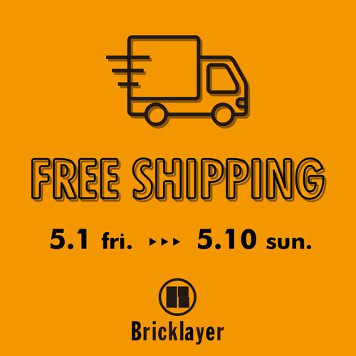 free ship  (1).jpg
