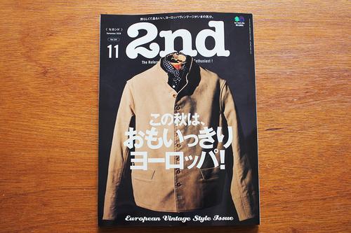 2ND921_1.jpg