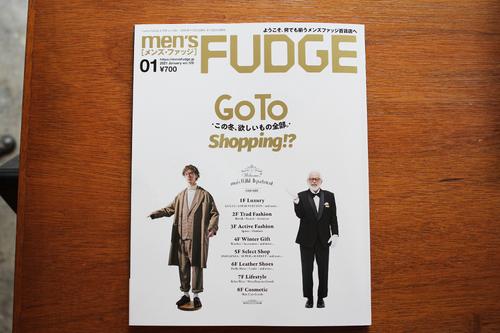 fudge1127.jpg